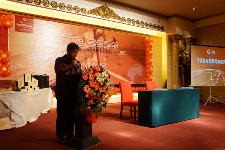 湖南千源发展集团捐赠10万元 资助北碚区特殊教育学校学生